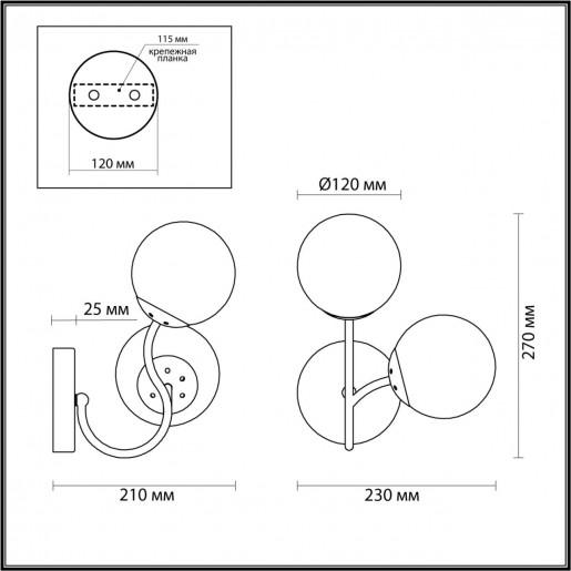 4554/2W MODERNI LN21 хром Бра E14 2*40W 220V CANDICE