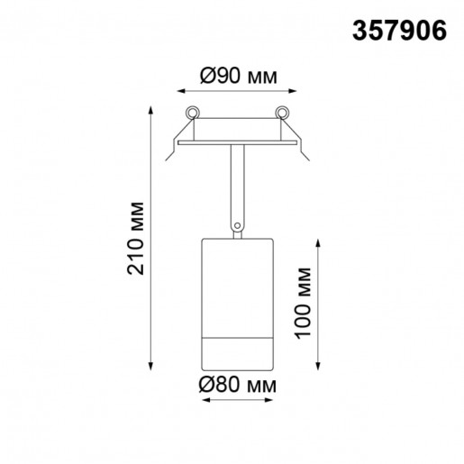 357906 NT19 071 хром Встраиваемый светильник IP20 LED 3000K 9W 160-265V ARUM