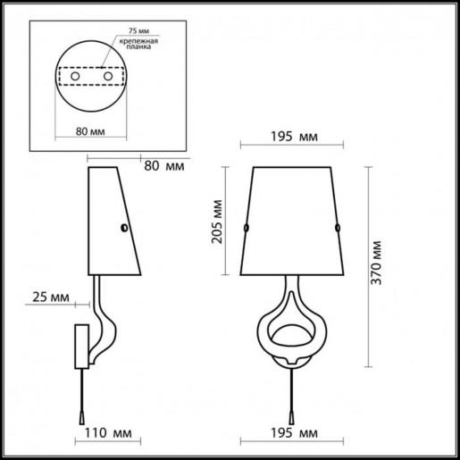 2186/1W ODL12 628 бронза Настенный светильник с выкл E14 40W 220V TIARA