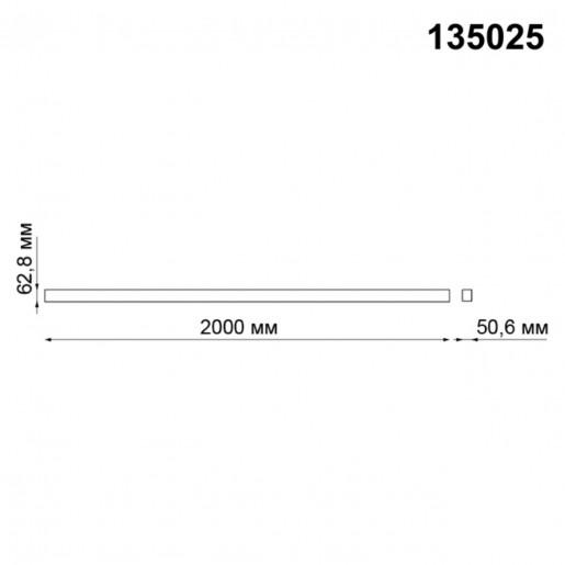 135025 NT19 010 черный Низковольтный шинопровод 2м (соединители в комплекте) IP20 24V KIT