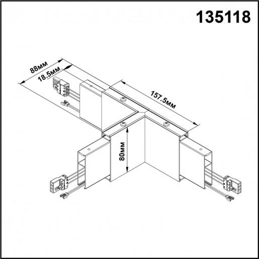 135118 OVER NT20 000 белый Светильник без драйвера для арт.358161 IP20 LED 4000K 6W 220-240V ITER