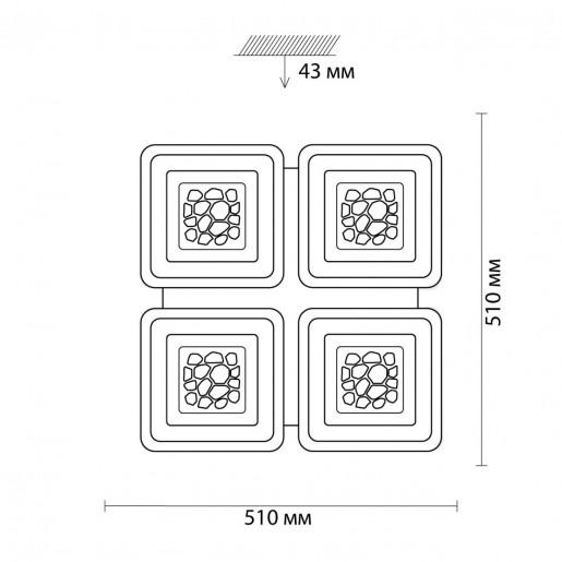3025/99CL SN 039 св-к PEBBLES пластик LED 170Вт 4200-6500-3000K 510х510 пульт ДУ
