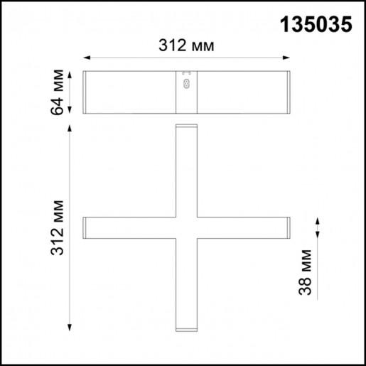 135035 NT19 009 черный Соединитель - Х IP20 24V RATIO