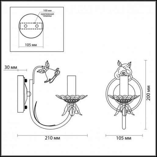 3112/1W LN16 207 белый/зол.патина/декор керамика Бра E14 40W 220V CLARISSA