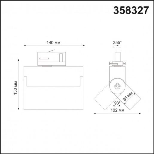 358327 NT19 000 черный Трехфазный трековый свтильник IP33 LED 4000К 13W 110-265V EOS