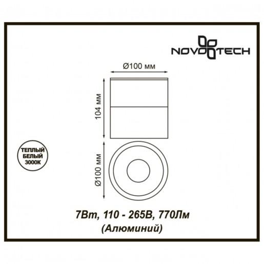 357845 NT18 058 белый Накладной светильник IP33 LED 3000К 7W 110-265V TUBO