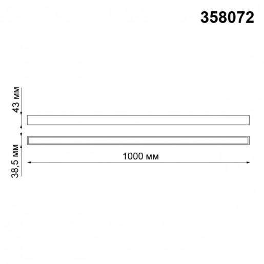 358072 NT19 011 черный Трековый светильник для низковольтного шинопровода IP20 LED 4000К 36W 24V KIT