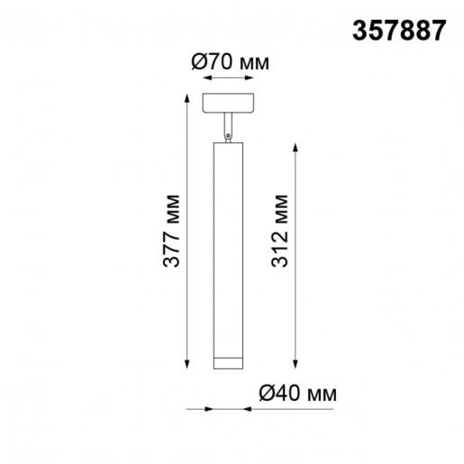357887 NT19 068 черный Накладной светильник IP20 LED 3000K 10W 160-265V MODO