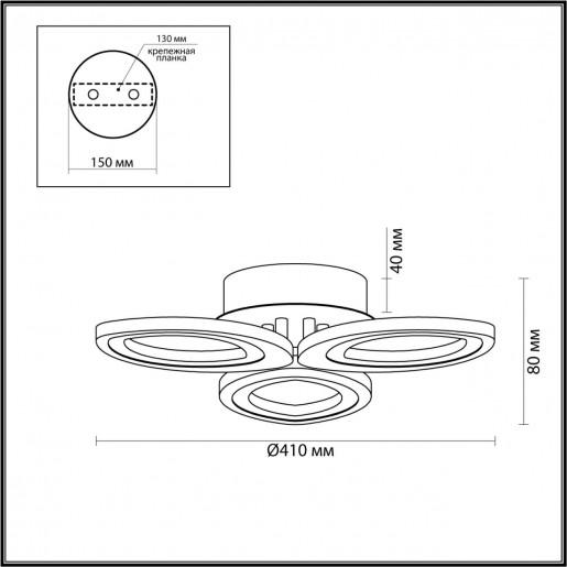 4574/60CL LEDIO LN21 черный, золотой Люстра потолочная LED 60W 3430Лм 3000-6000K 220V LULU