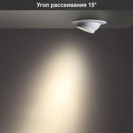 358443 NT20 000 белый Светильник встраиваемый DIM (угол рассеивания 15°~55°) IP20 LED 4000К 8W 220V
