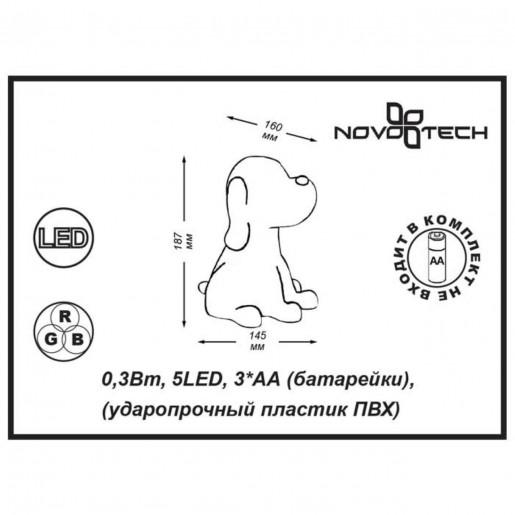 357337 NT16 142 белый Светильник-ночник с выкл (два режима) IP20 LED 7000K+RGB 0,3W NIGHT LIGHT