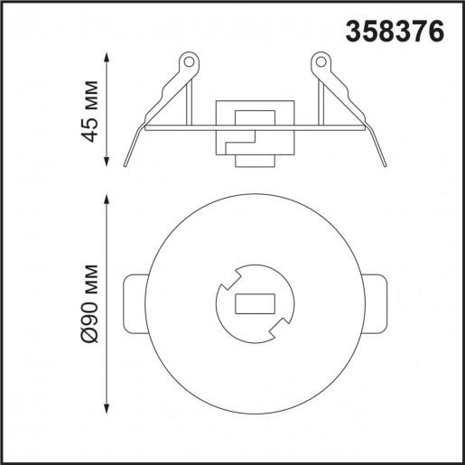 358376 KONST NT20 000 белый Корпус встраив. с драйвером для арт. 358377-358392 IP20 220-240V COMPO