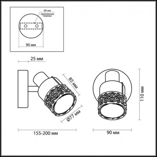 2786/1W ODL15 644 белый с позолотой /стекло Подсветка с выкл E14 40W 220V MATIS
