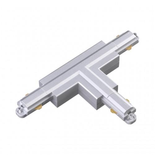 """135088 NT19 016 серебро Соединитель """"T"""" с токопроводом левый для однофазного шинопровода IP20 220V"""