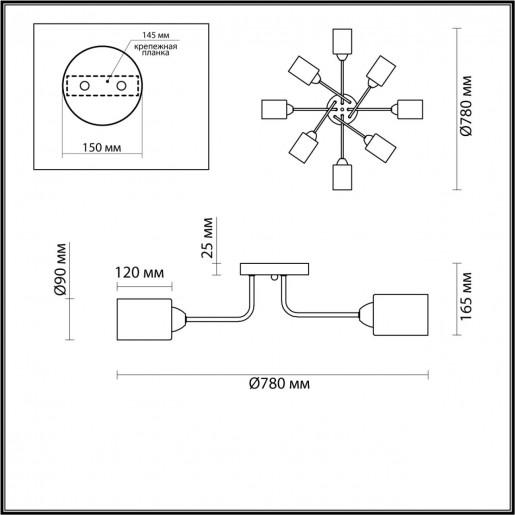 4529/8C COMFI LN21 061 хром Люстра потолочная E27 8*60W 220V JERRY