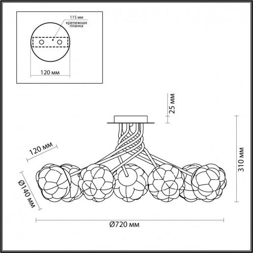 4556/7C MODERNI LN21 золотой Люстра потолочная E14 7*40W 220V BREANA