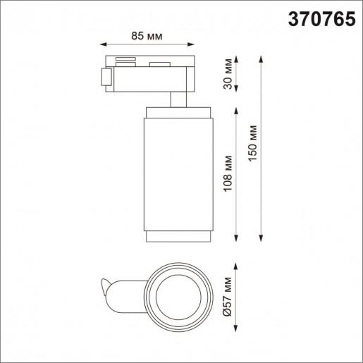 370765 PORT NT21 000 золото Однофазный трековый светильник IP20 GU10 50W 220V MAIS