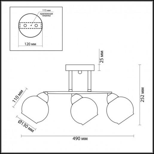 3507/3C LN18 179 хром/венге Люстра потолочная E27 3*60W 220V MELEFA