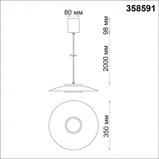 358591 OVER NT21 000 черный/золото Светильник накладной светодиодный, провод 2м IP20 LED 4000K 18W 220-240V PILZ