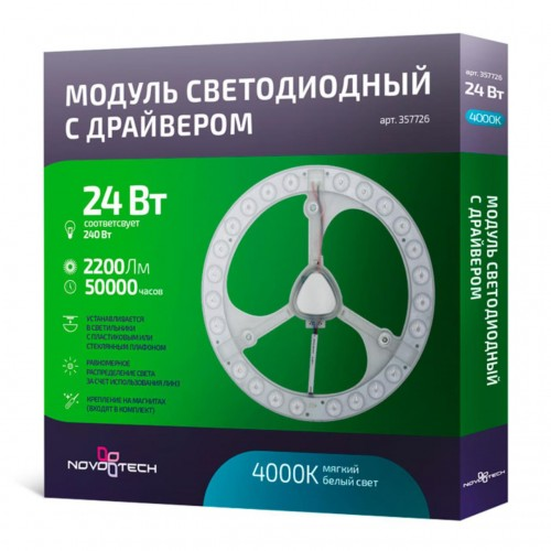 357726 NT19 Модуль LED 24W (круглый) 220-240V
