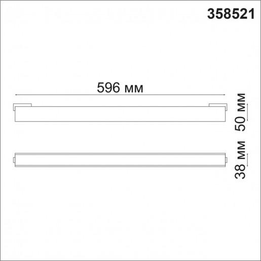 358521 SHINO NT21 000 черный Трековый светильник для низковольного шинопровода IP20 LED 4000K 24W 48V KIT