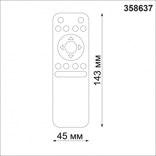 358637 PULT NT21 000 черный Беспроводной пульт дистанционного управления (2.4G) для арт. 358613-358636 IP20 FLUM