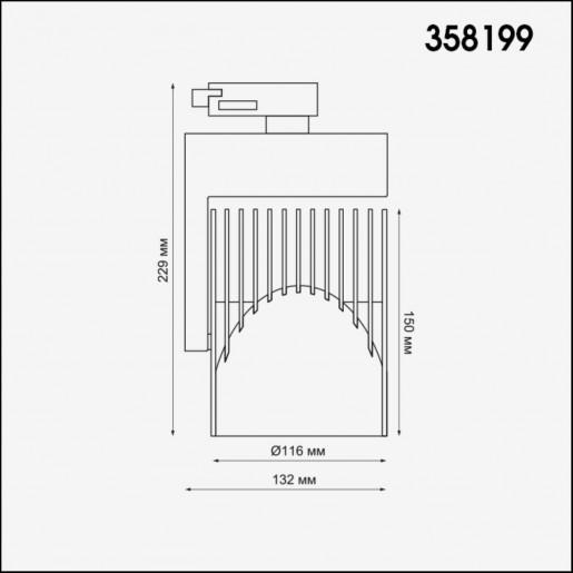 358199 NT19 018 белый Трехфазный трековый светодиодный светильник IP20 LED 4000K 45W 220В HELIX