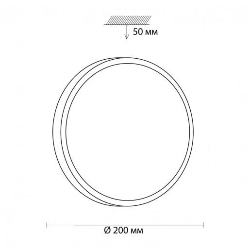 3012/AL SN 035 св-к SMALLI пластик LED 12Вт 4000K D200 IP43