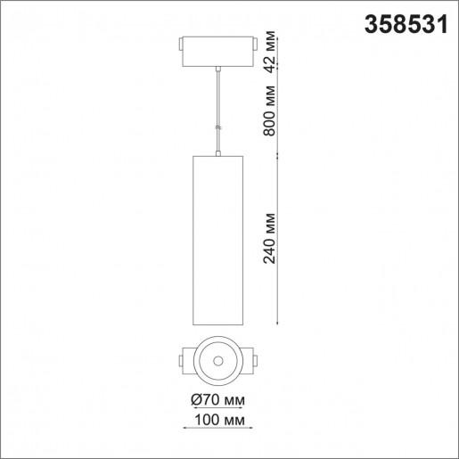 358531 SHINO NT21 000 черный Трековый светильник для низковольного шинопровода, длина провода 1м IP20 LED 4000K 30W 48V KIT