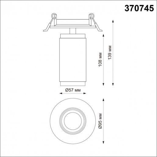 370745 SPOT NT21 000 черный Светильник встраиваемый IP20 GU10 50W 220V MAIS