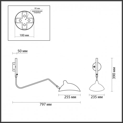 4831/1W WALLI ODL21 503 черный/хром Настенный светильник E27 1*40W KERBI