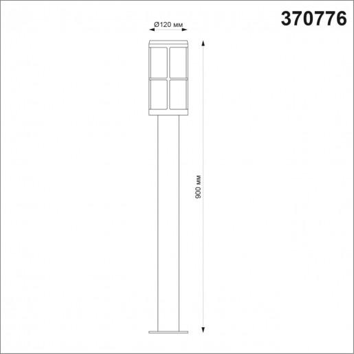 370776 STREET NT21 000 Светильник ландшафтный IP54 E27 18W 220-240V ZEBRA