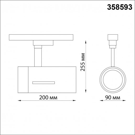 358593 PORT NT21 000 черный Однофазный трековый светильник IP20 LED 4000K 30W 175-245V DEP