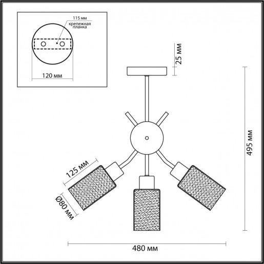 4492/3C COUNTY LN20 черный, дерево Люстра потолочная E14 3*60W 220V FERN
