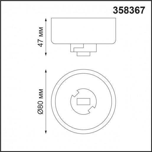 358367 KONST NT20 000 черн Корпус накладной с драйвером для арт. 358377-358392 IP20 220-240V COMPO