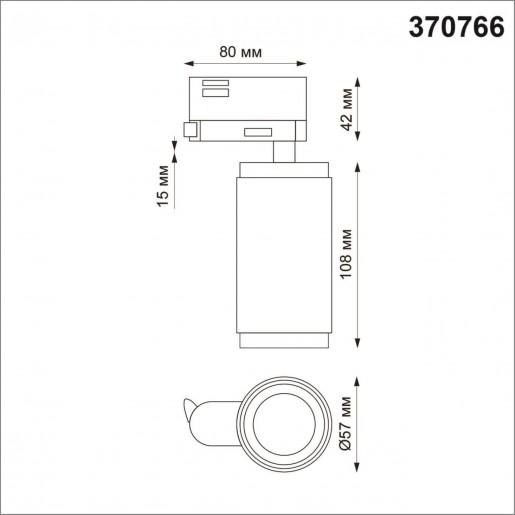 370766 PORT NT21 000 черный Трехфазный трековый cветильник IP20 GU10 50W 220V MAIS