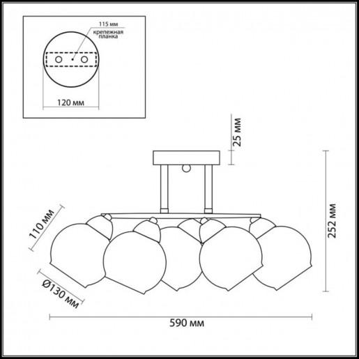3507/5C LN18 179 хром/венге Люстра потолочная E27 5*60W 220V MELEFA
