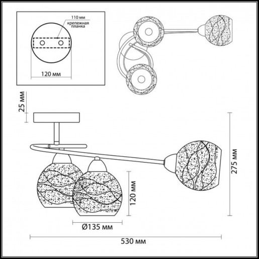 3063/3C LN16 188 хром/стекло Люстра потолочная E14 3*60W 220V NINETTE