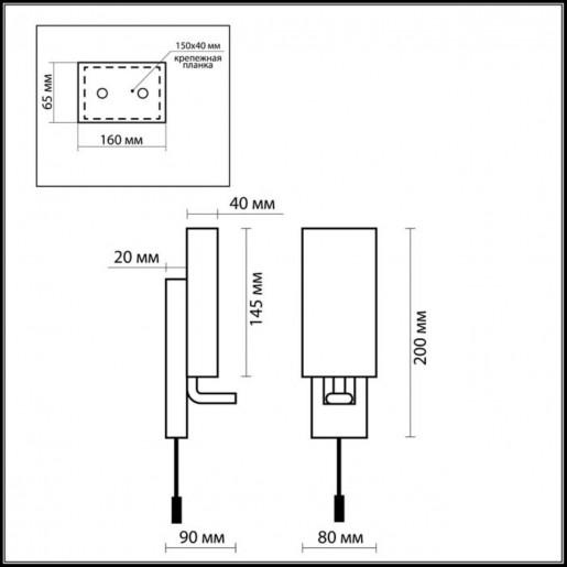 2148/1W ODL11 659 хром Бра с выкл IP44 G9 40W 220V BATTO