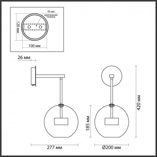4802/12WL L-VISION ODL21 11 хром/прозрачный Бра с выкл. LED 12W 4000K BUBBLES BUBBLES
