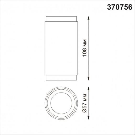 370756 OVER NT21 000 золото Светильник накладной IP20 GU10 50W 220V MAIS