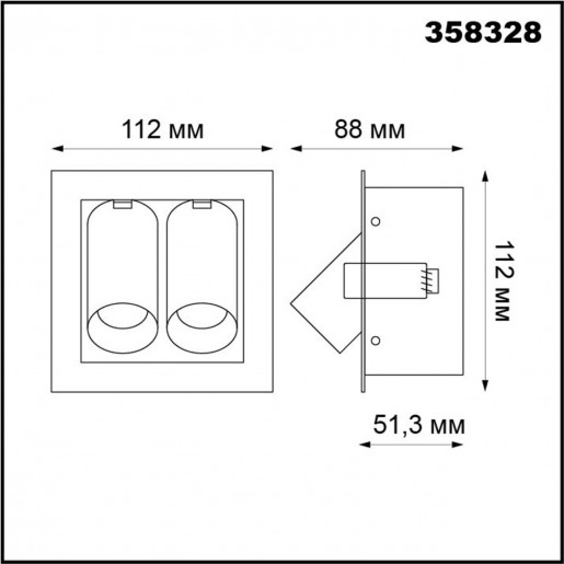 358328 NT19 000 белый/черный Встраиваемый светильник IP20 LED 4000К 2*7W 220V IMAN