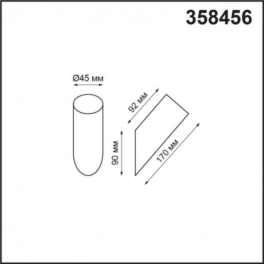 358456 STREET NT20 000 темно-серый Плафон для светильника (арт. 358180, 358181) IP65 NOKTA
