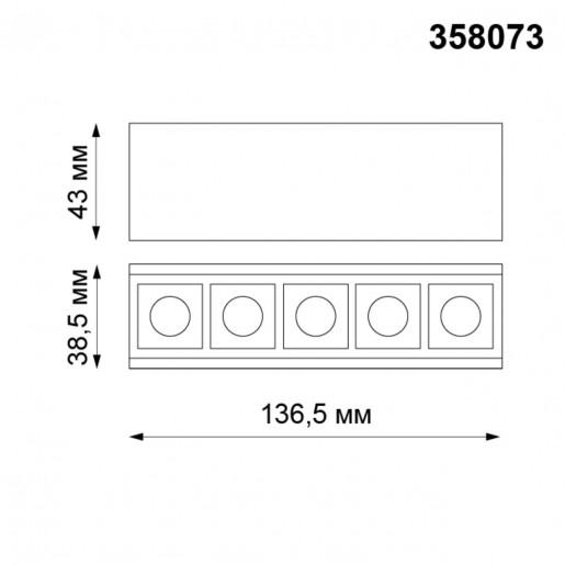 358073 NT19 011 черный Трековый светильник для низковольтного шинопровода IP20 LED 4000К 10W 24V KIT