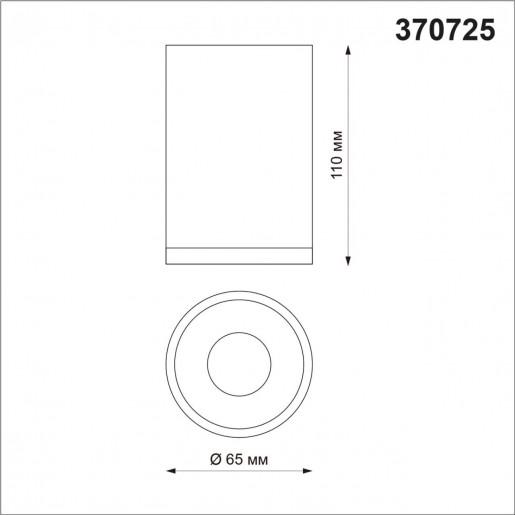 370725 OVER NT21 000 черный Светильник накладной IP20 GU10 9W 235V ELINA