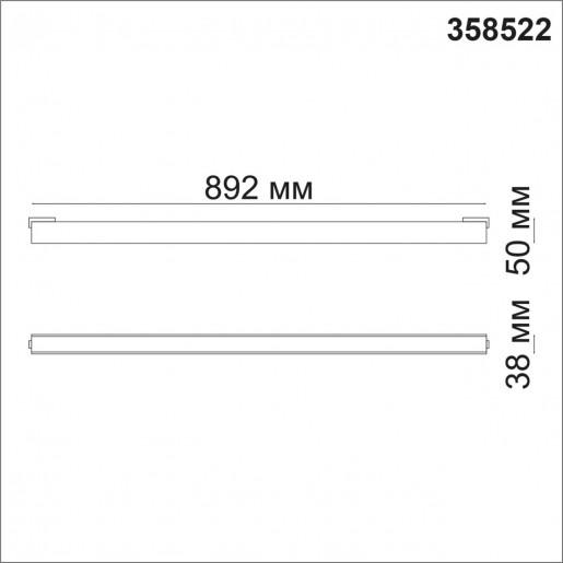 358522 SHINO NT21 000 черный Трековый светильник для низковольного шинопровода IP20 LED 4000K 36W 48V KIT