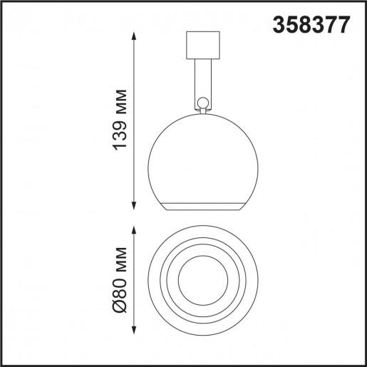 358377 KONST NT20 000 чер/хром Св-к без драйвера для 358367-358376 IP20 LED 4000K 10W 220-240V COMPO