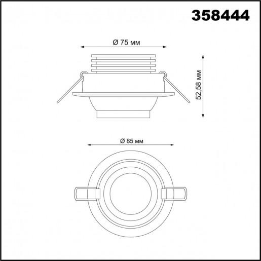 358444 NT20 000 черный Светильник встраиваемый DIM (угол рассеивания 15°~55°) IP20 LED 4000К 8W 220