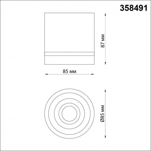 358491 OVER NT20 000 черный Светильник накладной IP20 LED 4000K 12W 220V ARUM