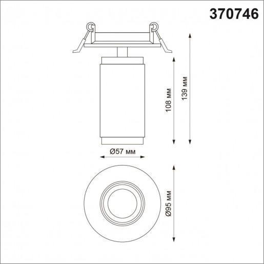 370746 SPOT NT21 000 белый Светильник встраиваемый IP20 GU10 50W 220V MAIS